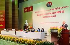 胡志明市国际大学城力争建成示范性大学城