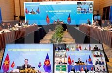 2020东盟轮值主席年:巩固内部综合实力 加强经济共同体的作用