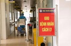 新冠肺炎疫情:河内仍存在新冠肺炎病毒感染的风险
