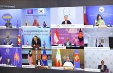2020东盟轮值主席年:第24次东盟-韩国副部长级年度对话会以视频形式召开