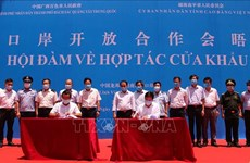 越中合作升级越南茶陵-中国龙邦口岸建设