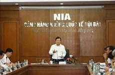 郑廷勇副总理:确保内排机场跑道的维修进度和安全运行