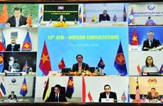 第19次东盟与中国经济部长磋商会以视频形式召开