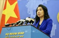 越南外交部发言人黎氏秋姮:在越南长沙群岛开展而未经越南准许的任何活动都是毫无价值的