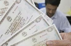 越南发行政府债券成功筹集6.32万亿越盾