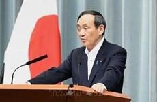日本强烈反对使东海紧张局势升级的所有行为