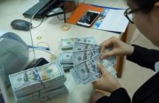 8月27日上午越盾对美元汇率中间价上调5越盾