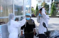 新冠肺炎疫情:越南新增2例确诊病例  新增治愈病例5例