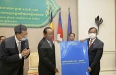 柬埔寨将把越柬边界地形图册送到联合国