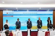 越南国家财政预算信息公开平台正式上线