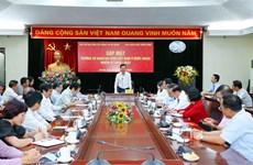 越共中央宣教部部长武文赏会见2020-2023年任期越南驻外大使和代表机构首席代表