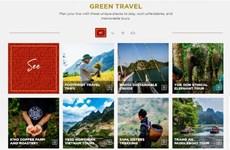 """推广越南旅游的""""绿色旅游""""信息网站正式亮相"""