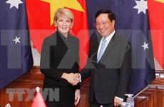越南驻澳大利亚大使馆举办越南外交部门成立75周年纪念活动