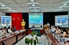 越中建交70周年研讨会以视频形式举行