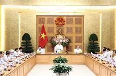 越通社简讯2020.8.28