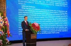 越南驻昆明总领事馆举行九·二国庆75周年纪念活动