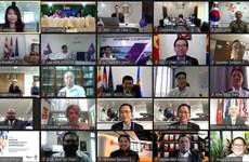 第11届东盟互联互通论坛召开