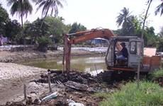 坚江省主动开展防灾减灾救灾和搜寻救援的配套措施