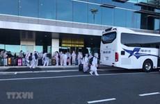 越南继续将在日本的350名公民接回国