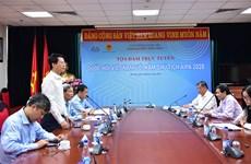 AIPA 41:越南国会与2020年AIPA主席年