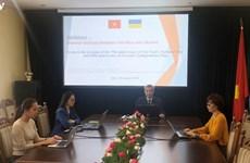 """""""越南与乌克兰关系:现状和展望""""视频座谈会举行"""