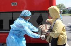 越南新增4例输入性病例  累计确诊病例1044例  累计死亡病例34例