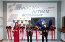 """""""越南之窗""""项目在泰国正式开幕"""