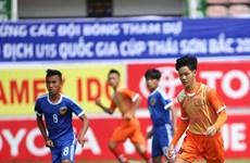 越南非职业足球赛事计划于9月18日重启