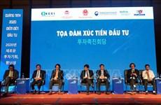 韩国企业赴广宁省寻找投资合作商机