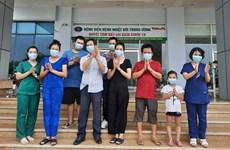 新冠肺炎疫情:越南新增7例治愈病例