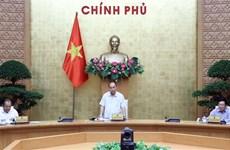 关于政府总理在政府常务委员会新冠肺炎疫情防控工作会议上作出的结论