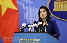 越南就中国在东海进行军事演习和发射导弹做出反应