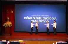 越南国家档案门户网站开通