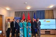 越南驻瑞士大使馆举办越南外交部门成立75周年纪念活动