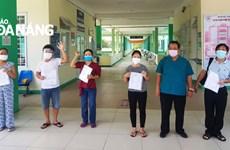 越南新增10例新冠肺炎确诊病例治愈出院
