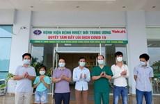 越南无新增病例  累计确诊病例1044例