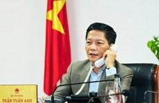 促进越南与荷兰的贸易合作关系