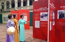 """越南国庆75周年:""""独立""""摄影展在升龙皇城举行"""