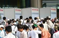 2020年第二季度 越南的失业率创10年来新高