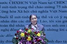 老挝举行庆祝越南国庆75周年集会