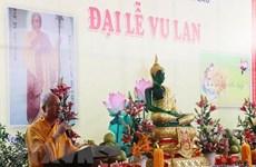 盂兰盆节维护旅居海外越南人的传统文化