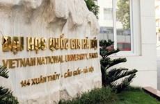 河内国家大学跻身2021年度高等教育世界大学排名前1000名