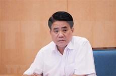 阮德钟河内市人民议会代表资格暂时被终止