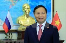 九·二国庆75周年:发挥八月革命的精神以取得新胜利