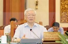 越共中央总书记、国家主席阮富仲:下届胡志明市市委和市委常委会需是一个团结的集体  成为全国的典范