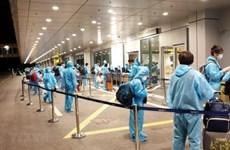 越南将232名越南公民从乌兹别克斯坦接回国
