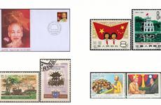 各国邮票中的越南形象