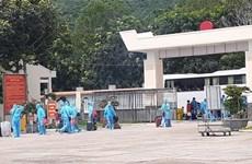 巴地头顿省对与入境日本后的一名新冠患者有密切接触的33名人员进行集中隔离