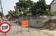 海阳省对与新冠肺炎患者有关的地区进行封锁隔离