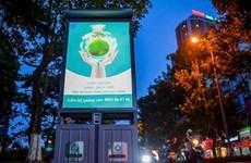 河内市发光垃圾桶让城市面貌焕发光彩